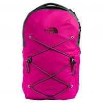 The North Face Jester Backpack (Past Season) - Women's